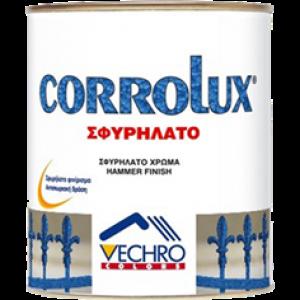CORROLUX ΣΦΥΡΗΛΑΤΟ